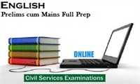 Online Foundation English for IAS Prelims CSAT & Mains Exam