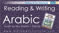 Arabic Reading & Writing Made Easy