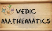 Vedic Math Techniques for Children - through Videos, Tests  & PDF Note
