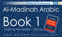 Al-Madinah Arabic Book 1 - Online & On Demand