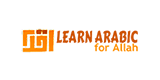 Learn Arabic for Allah